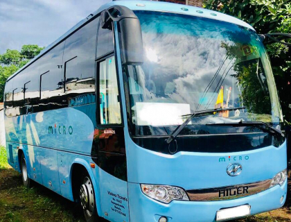 Higer bus for sale